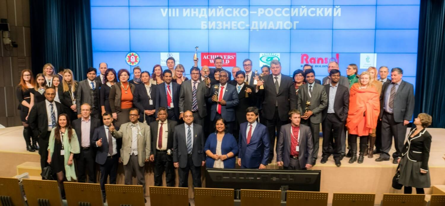 11th INDIA- RUSSIA BUSINESS DIALOGUES & 6th EURASIAN ECONOMIC CONGRESS 5th Dec,2019
