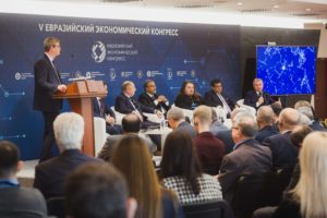 """MOSCOW, Russia – November, 2018 """"5th Eurasian Economic Congress & 10th India-Russia Business Dialogue"""""""